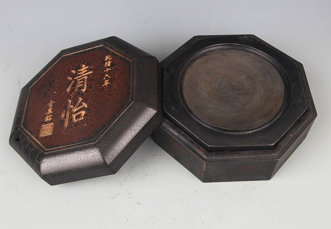A FINELY MADE INK STONE - 2