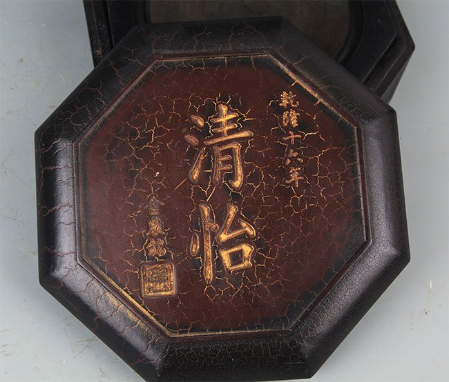 A FINELY MADE INK STONE - 3