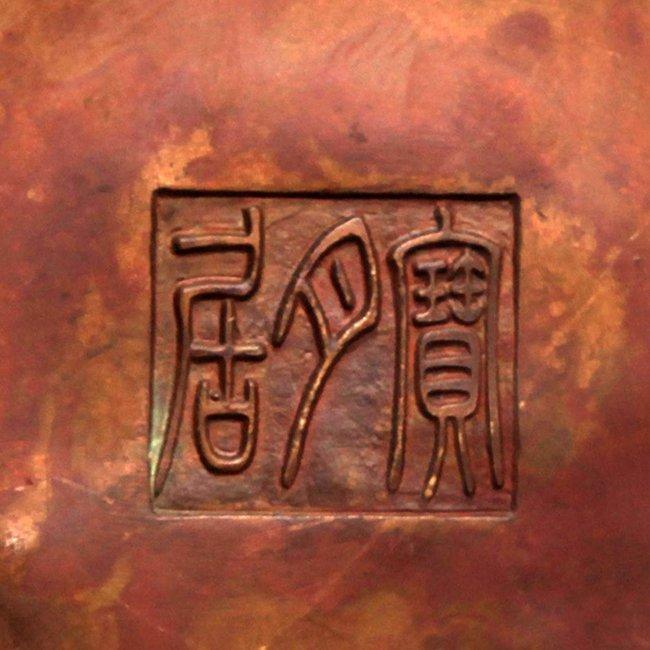"A ""YUE BAO JU"" MARK DOUBLE EAR BRONZE CENSER - 5"