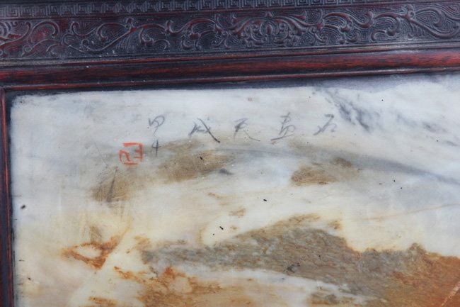 A FINE MARBLE CARVED XIAO YE ZI TAN TABLE SCREEN - 7