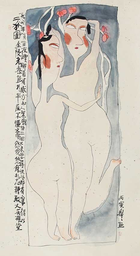 A XU LE LE CHINESE PAINTING, ATTRIBUTED TO
