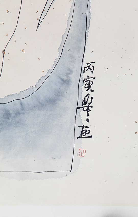 A XU LE LE CHINESE PAINTING, ATTRIBUTED TO - 3