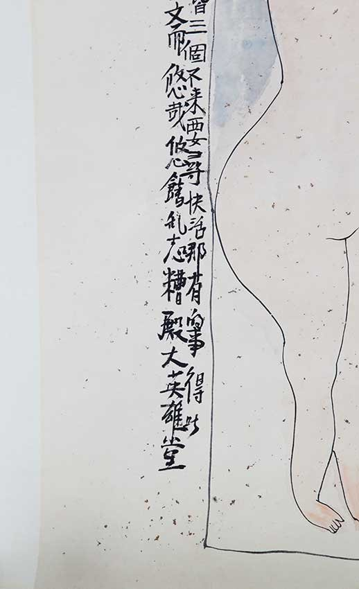 A XU LE LE CHINESE PAINTING, ATTRIBUTED TO - 4