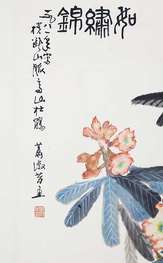 A XIAO SHU FANG CHINESE PAINTING, ATTRIBUTED TO - 2