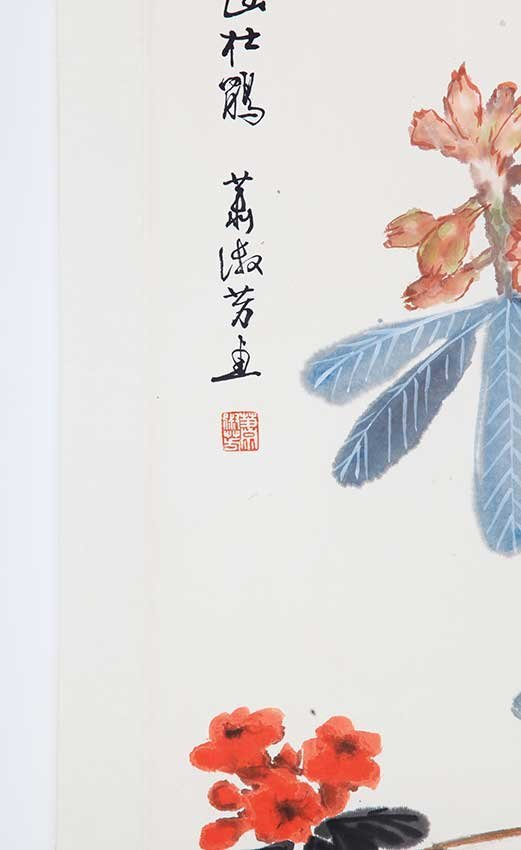 A XIAO SHU FANG CHINESE PAINTING, ATTRIBUTED TO - 3