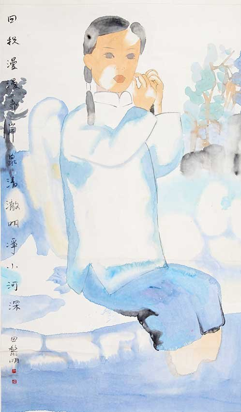 A TIAN LI MING CHINESE PAINTING, ATTRIBUTED TO