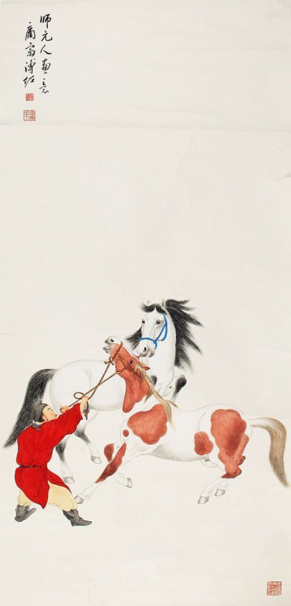 BO ZUO CHINESE PAINTING, ATTRIBUTED TO