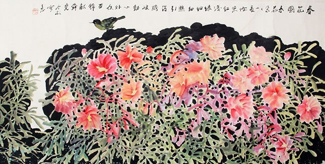 FENG JIN SONG CHENG PAINTING, ATTRIBUTED TO