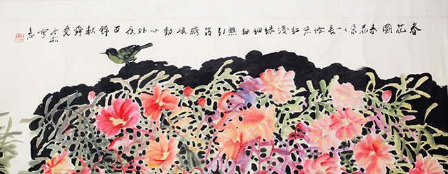 FENG JIN SONG CHENG PAINTING, ATTRIBUTED TO - 2
