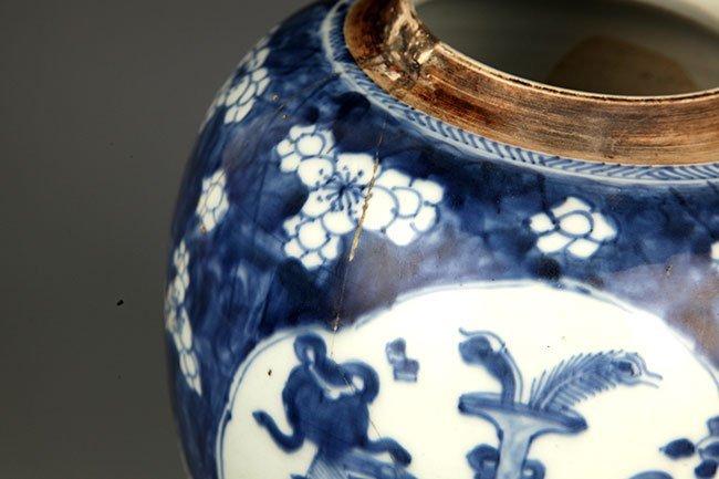 A FINE BLUE AND WHITE PORCELAIN JAR - 4