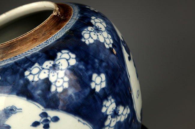A FINE BLUE AND WHITE PORCELAIN JAR - 5
