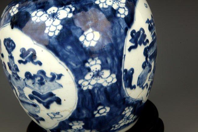A FINE BLUE AND WHITE PORCELAIN JAR - 7