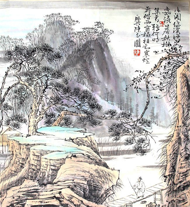 A CHEN YU PU PAINTING, ATTRIBUTED TO