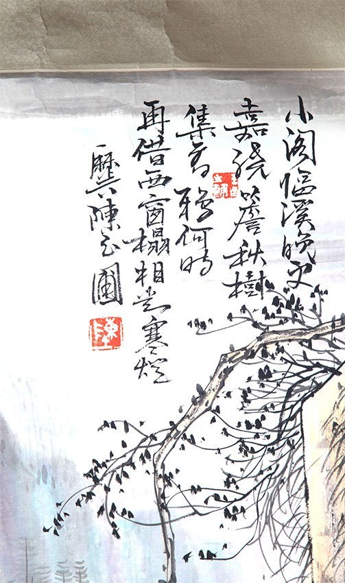 A CHEN YU PU PAINTING, ATTRIBUTED TO - 2