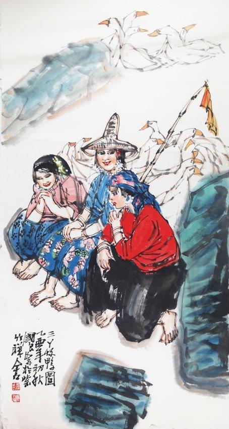 SHI GUO LIANG (ATTRIBUTED TO, 1956 - )