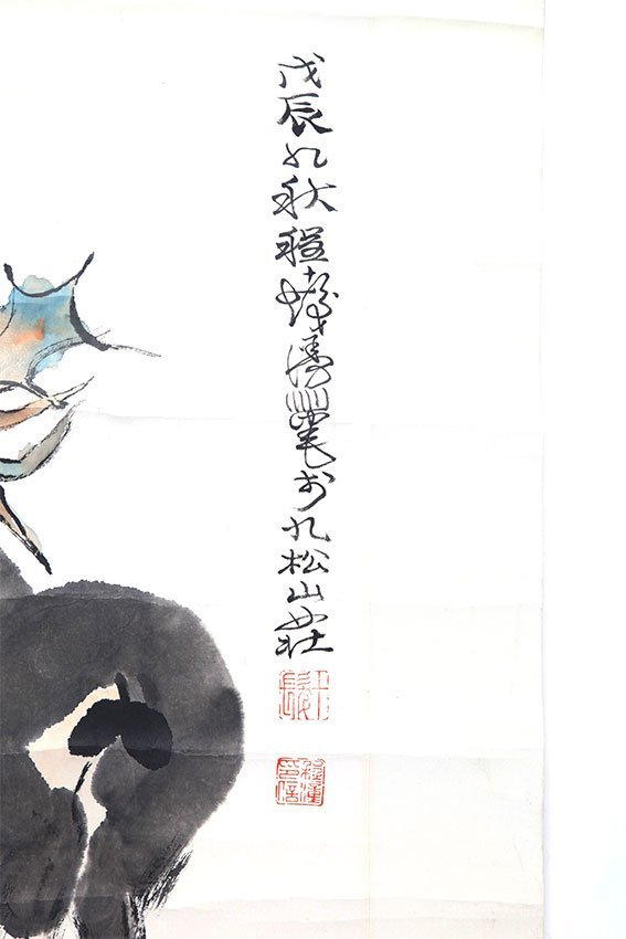 A CHENG SHI FA PAINTING, ATTRIBUTED TO - 2