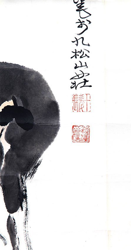 A CHENG SHI FA PAINTING, ATTRIBUTED TO - 3