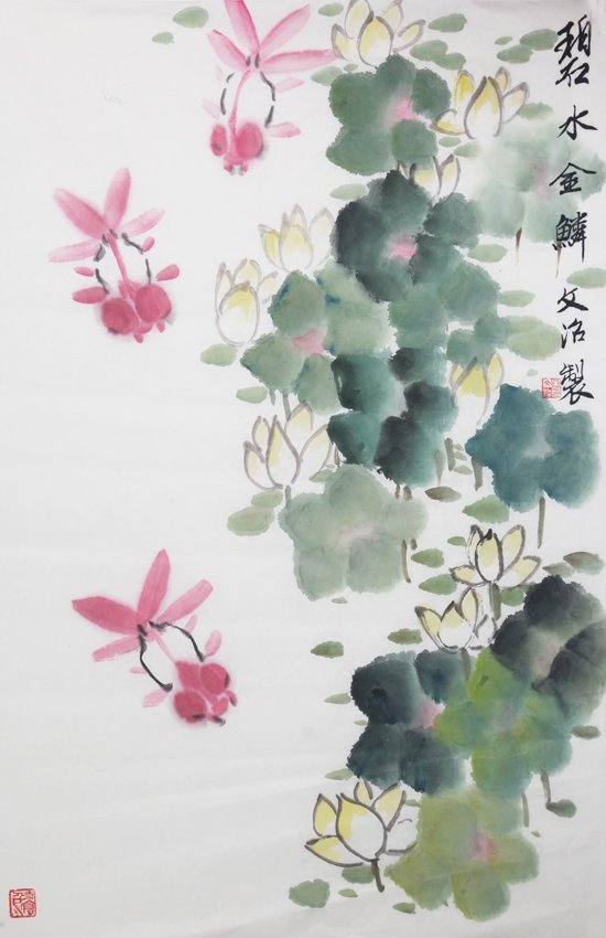 SONG WEN ZHI (ATTRIBUTED TO 1919 - 1999)