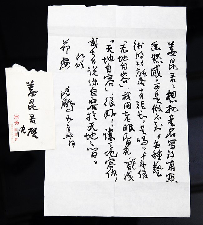 GROUP OF TWO LETTERS FROM A LAO AND SHEN PENG - 6