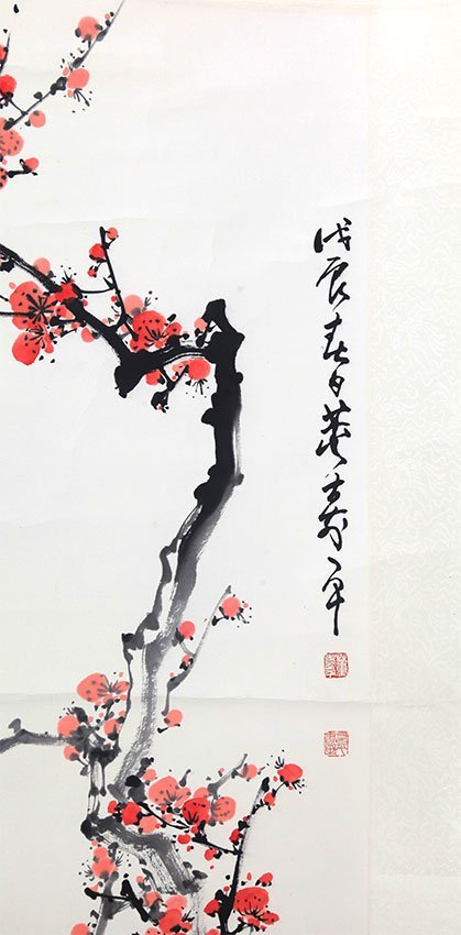 DONG SHOU PING (ATTRIBUTED TO 1904 - 1997) - 2