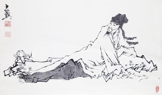 FAN ZENG (ATTRIBUTED TO 1938 - )