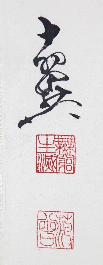 FAN ZENG (ATTRIBUTED TO 1938 - ) - 2