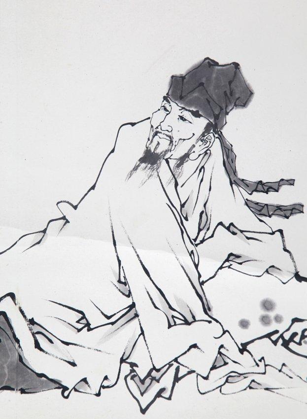 FAN ZENG (ATTRIBUTED TO 1938 - ) - 3