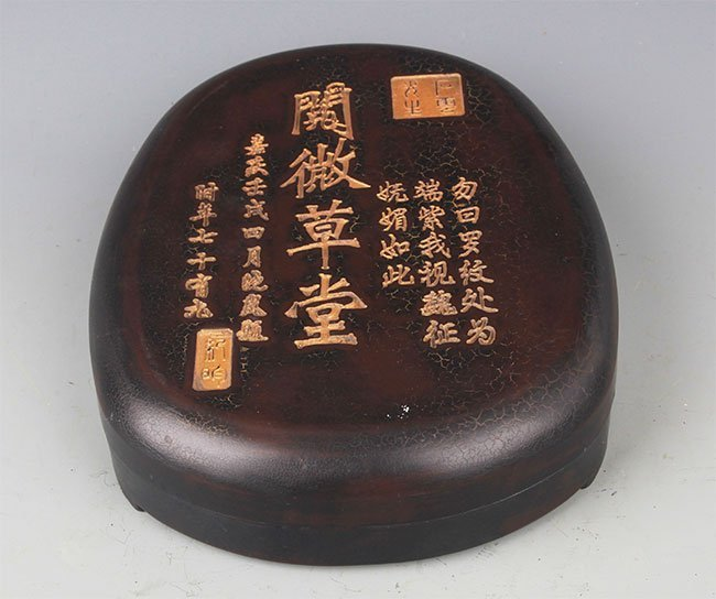 FINELY CARVED STONE INK WITH WOOD BOX - 6