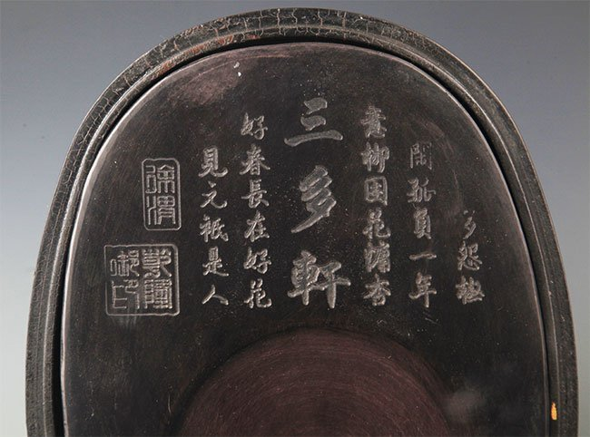 FINELY CARVED STONE INK WITH WOOD BOX - 7