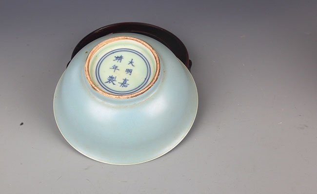 "A LIGHT BLUE COLOR ""RU YAO"" PORCELAIN BOWL - 5"