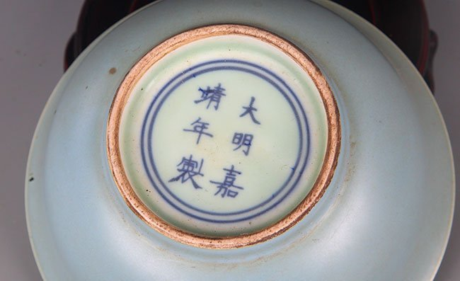 "A LIGHT BLUE COLOR ""RU YAO"" PORCELAIN BOWL - 6"