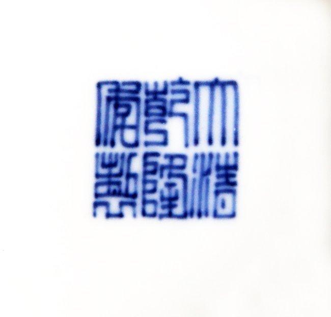 A BLUE GLAZED FAMILLE-ROSE PLUM BOTTLE - 8