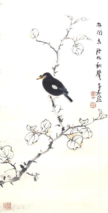 HUO CHUN YANG CHINESE PAINTING (ATTRIBUTED TO )