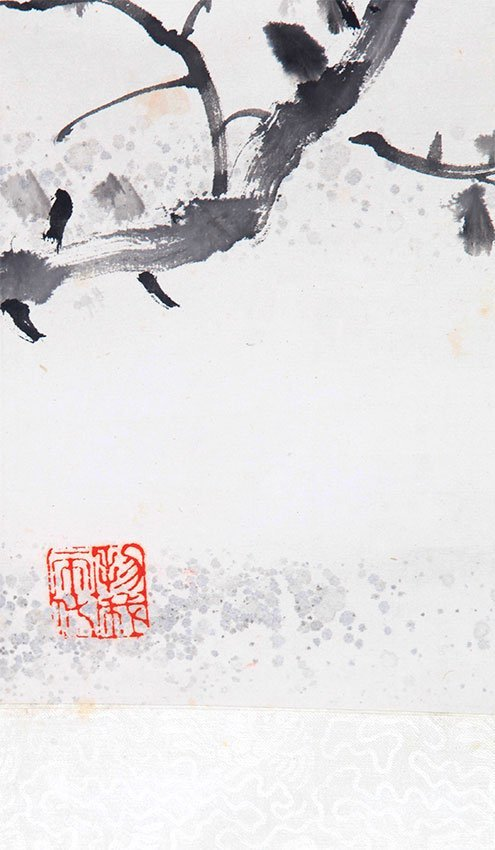 HUO CHUN YANG CHINESE PAINTING (ATTRIBUTED TO ) - 3