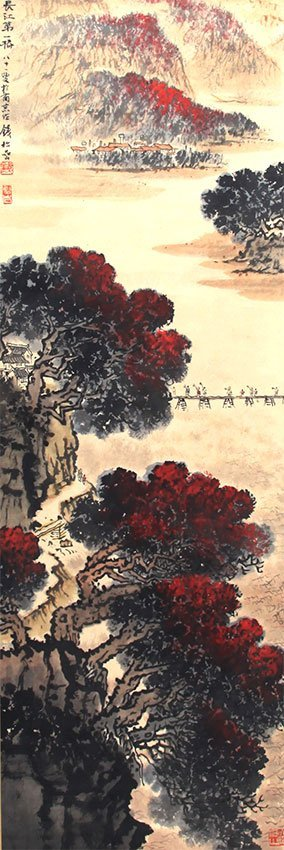 QIAN SONG NIE CHINESE PAINTING (ATTRIBUTED TO )