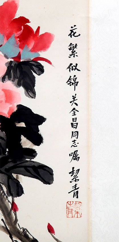 HU JIE QING CHINESE PAINTING (ATTRIBUTED TO ) - 2