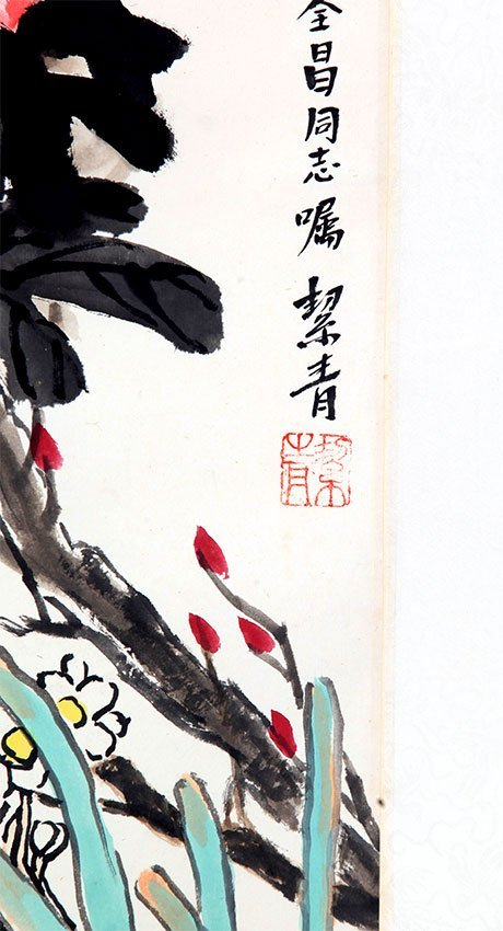 HU JIE QING CHINESE PAINTING (ATTRIBUTED TO ) - 3