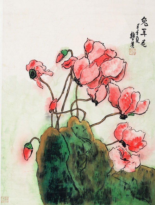 A CUI ZI FAN CHINESE PAINTING (ATTRIBUTED TO)
