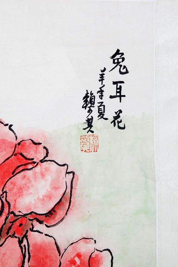 A CUI ZI FAN CHINESE PAINTING (ATTRIBUTED TO) - 2