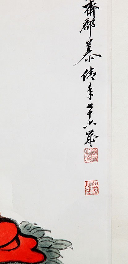 A MU LING FEI CHINESE PAINTING (ATTRIBUTED TO) - 2