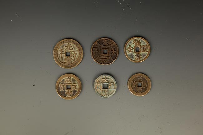 GROUP OF SIX OLD CHINESE COIN