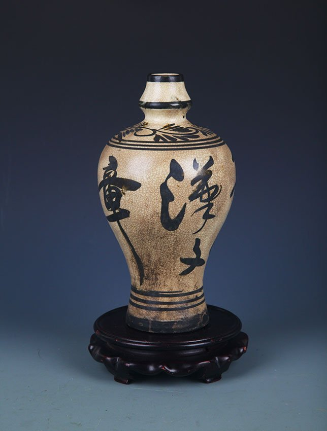 A CI ZHOU YAO BOTTLE WITH CHINESE POETRY