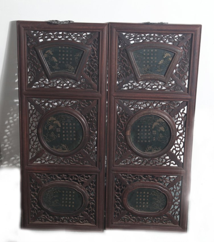 PAIR OF SPINACH JADE AND REDWOOD WINDOW PLAQUE