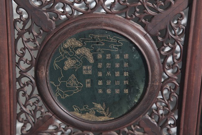 PAIR OF SPINACH JADE AND REDWOOD WINDOW PLAQUE - 3