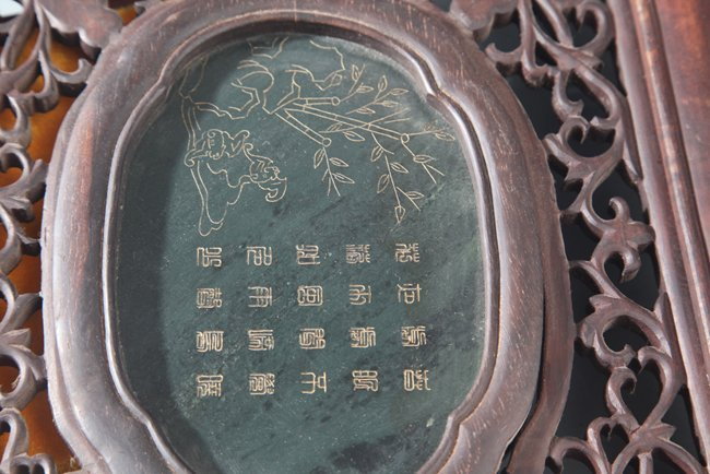 PAIR OF SPINACH JADE AND REDWOOD WINDOW PLAQUE - 5
