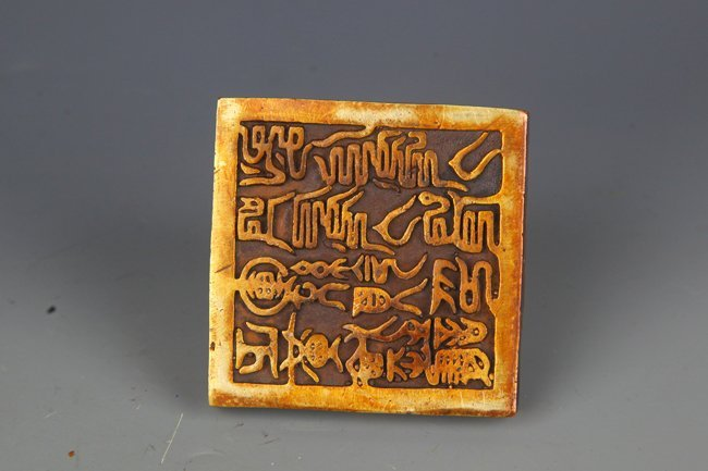 A BRONZE ANIMAL EMPEROR IMPRINT SEAL - 6