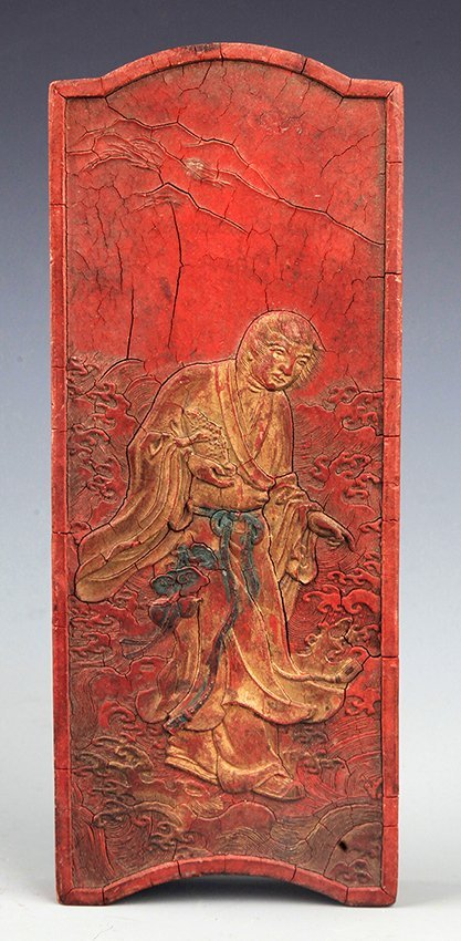 A CHARACTER CARVING RED COLOR INK