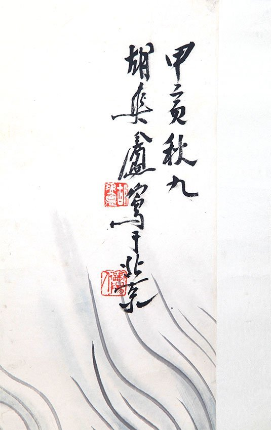 A HU SHUANG AN PAINTING, ATTRIBUTED TO - 2