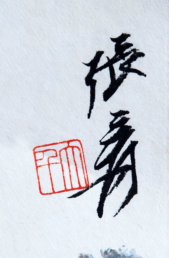 A FINE CHINESE FAN PAINTING, ATTRIBUTED TO - 2