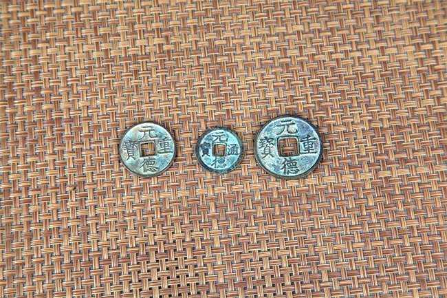 GROUP OF 9 OLD CHINESE COIN - 2